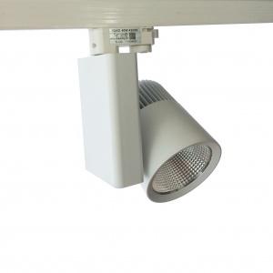 TL-LED IGLIO 40W 3000K 38° 3900Лм Светодиодный трековый светильник