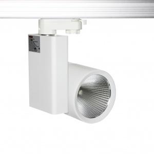 POLARIS LED 40W 36° IP20 Светильник светодиодный трековый