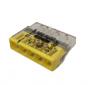 Клемма 5х(0.5-2.5мм) на 5 проводников (без пасты) WAGO 2273-205