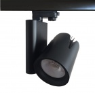 FL-LED LUXSPOT-S 45W Black Foton Lighting