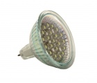 HRS51 2W LED21 GU5.3 WARM WHITE