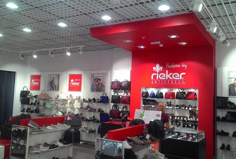 Проект освещения обувного магазина Rieker
