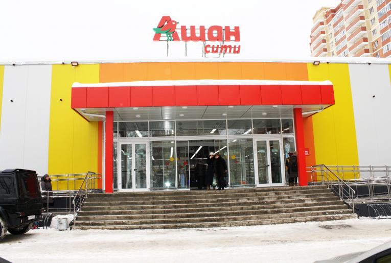 """Освещение супермаркета """"АШАН Сити"""" в г. Щелково"""