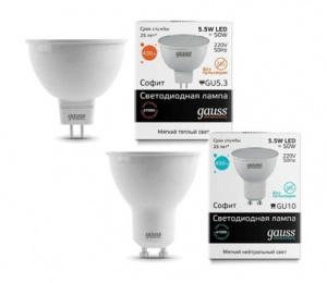 Лампа LED Elementary 5.5W